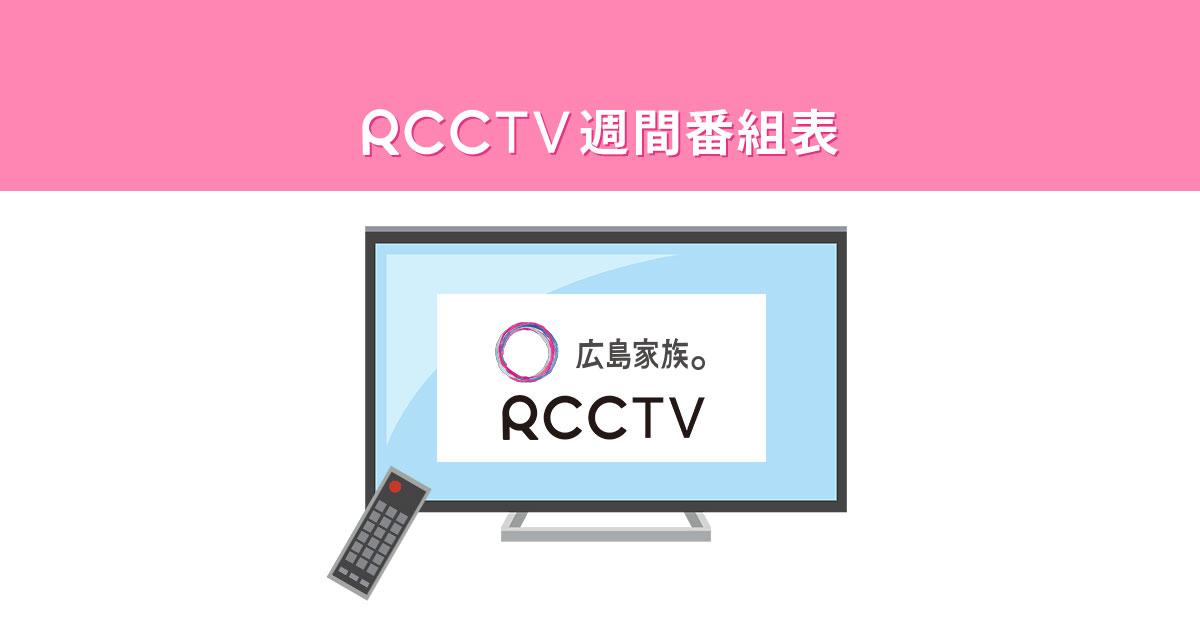 表 番組 チャンネル neco