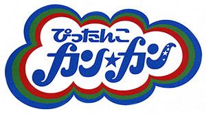 「ぴったんこカン・カン」ロゴ