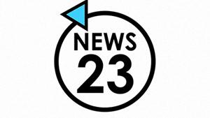 NEWS23ロゴ