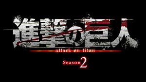 http://shingeki.tv/season2/